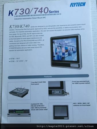 6206飛捷_K730(740)