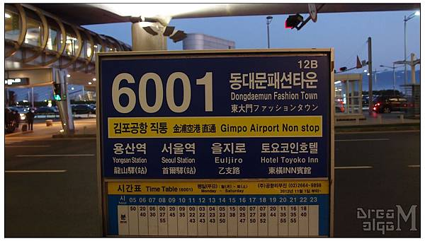 2012_1222to1226_Korea021