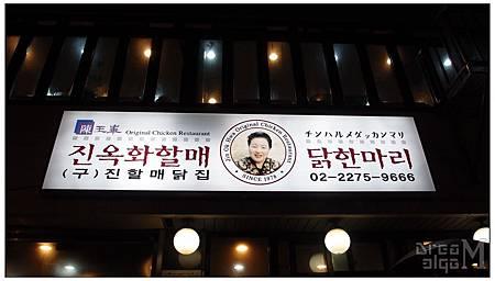 2012_1222to1226_Korea036