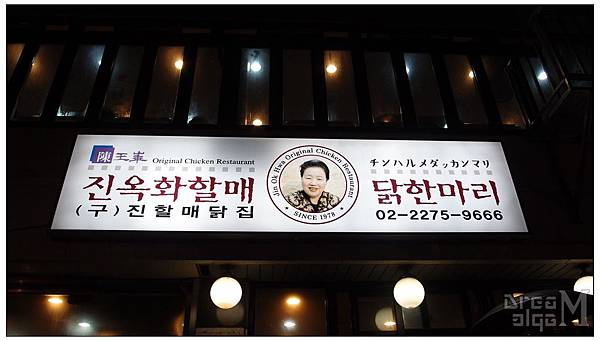 2012_1222to1226_Korea036