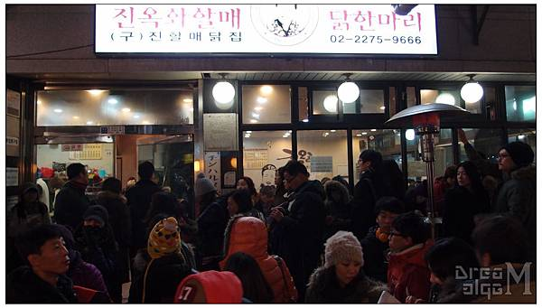 2012_1222to1226_Korea037