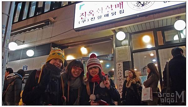 2012_1222to1226_Korea038