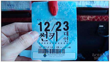 2012_1222to1226_Korea067