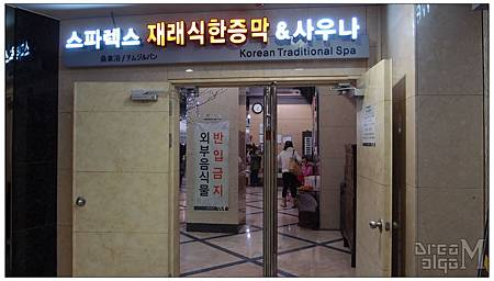 2012_1222to1226_Korea070