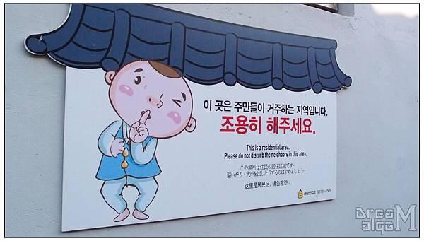 2012_1222to1226_Korea126