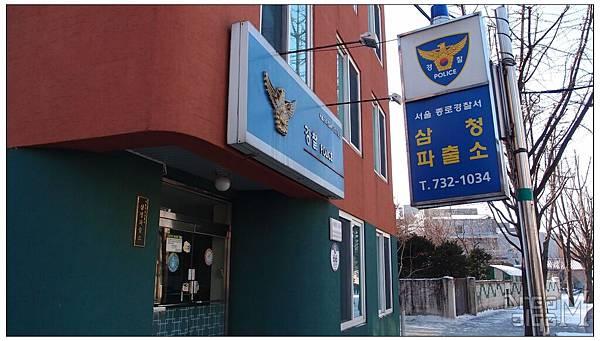 2012_1222to1226_Korea138
