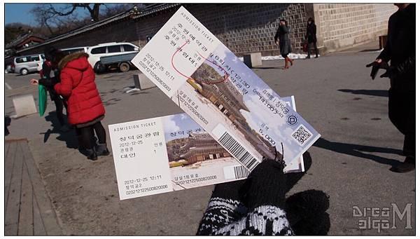 2012_1222to1226_Korea147