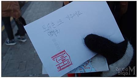 2012_1222to1226_Korea166
