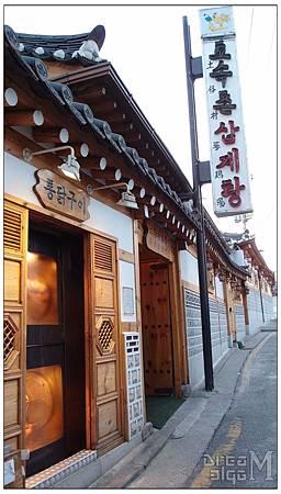 2012_1222to1226_Korea167