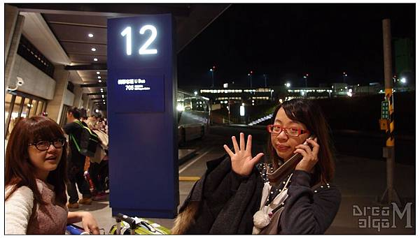 2012_1222to1226_Korea191