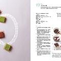 巧克力_頁面_28