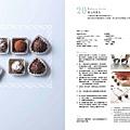 巧克力_頁面_29