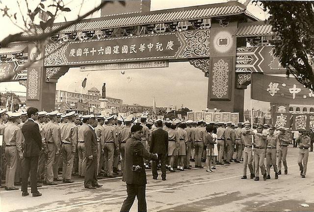 """1971年台湾""""双十节""""期间。.jpg"""