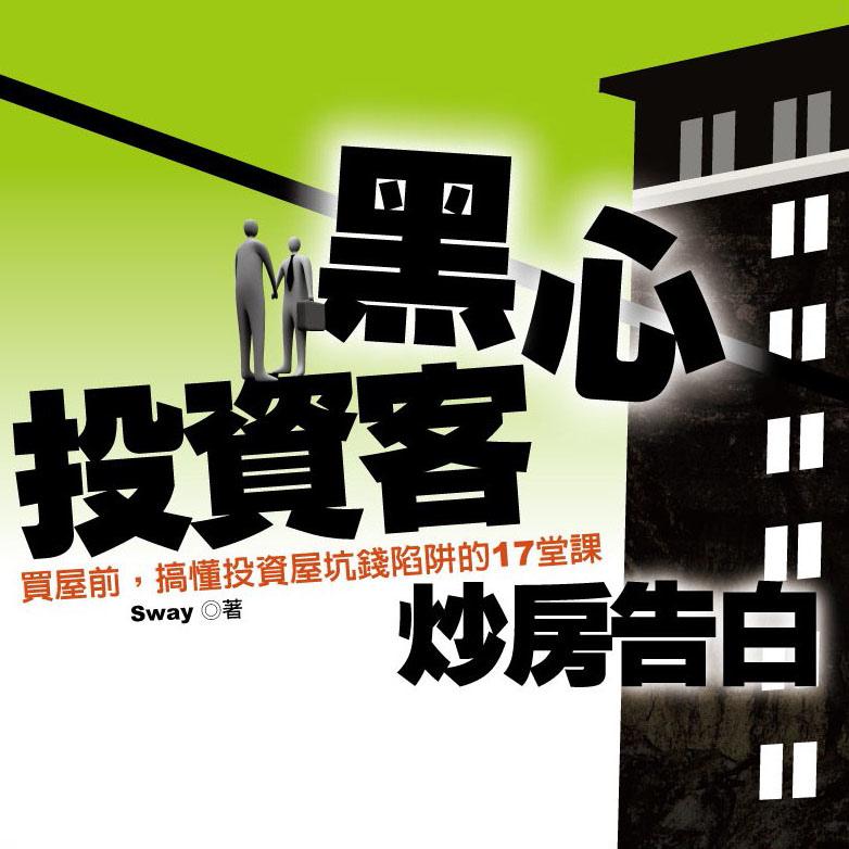 book_avatar.jpg