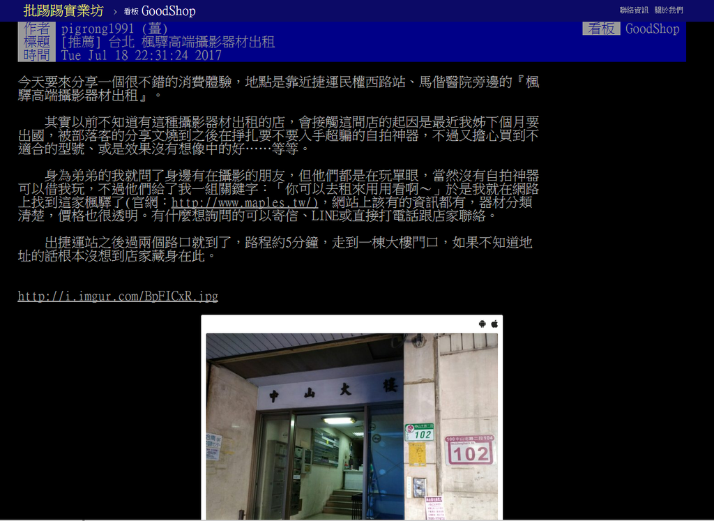 ppt推文1.png