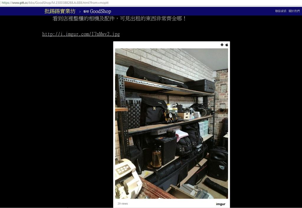 ppt推文3.jpg
