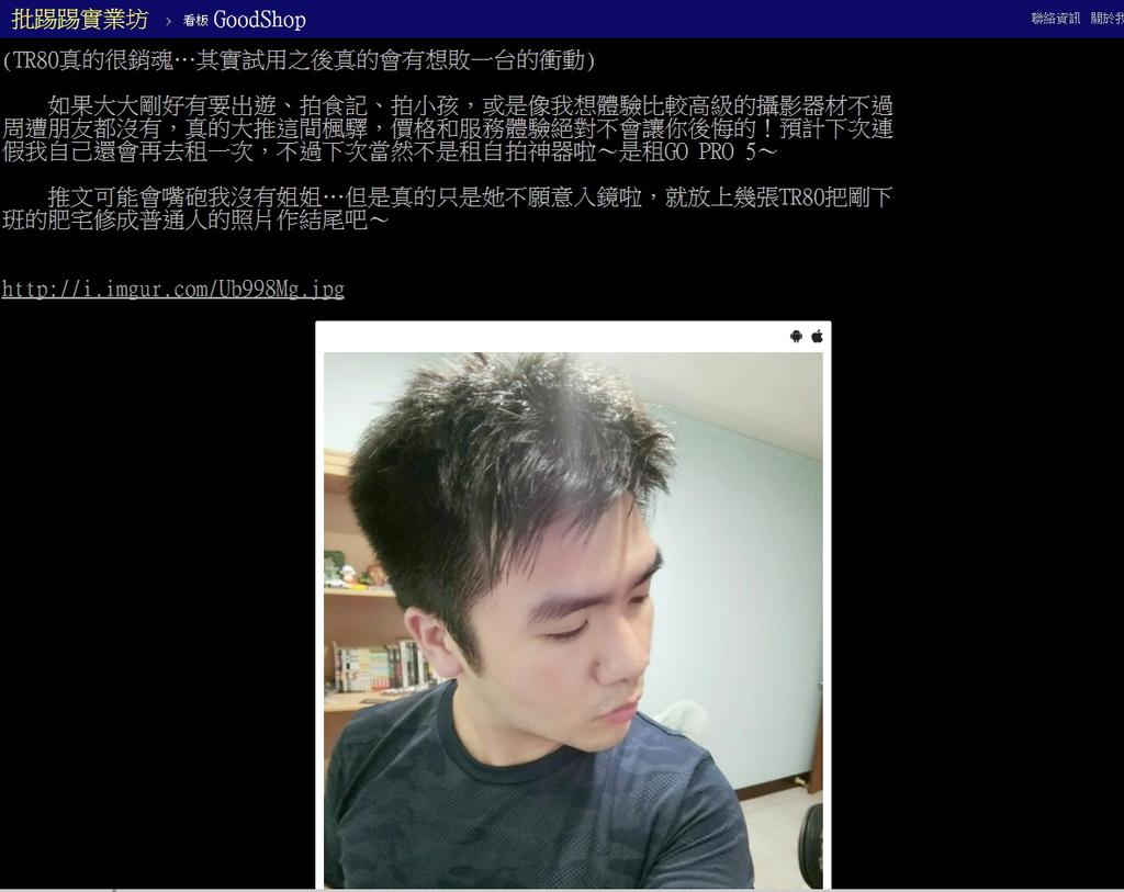 ppt推文7.jpg