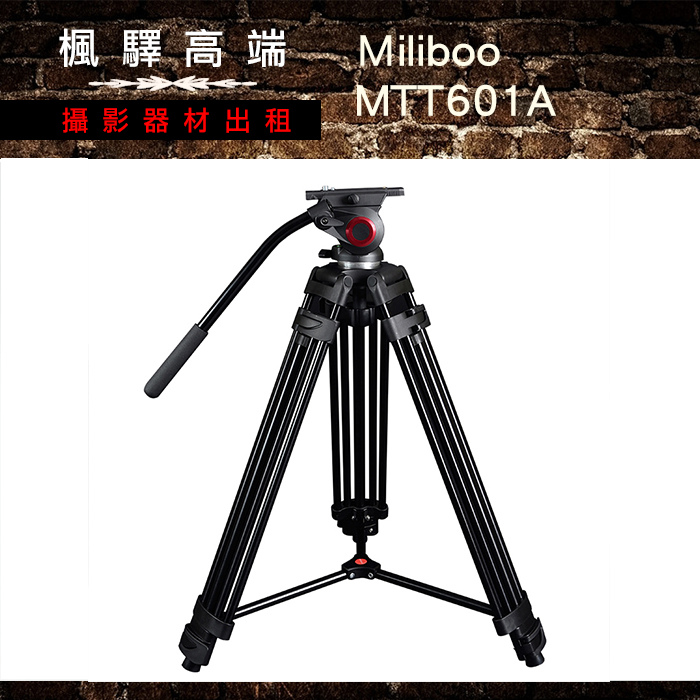楓驛商品Miliboo MTT601A.jpg