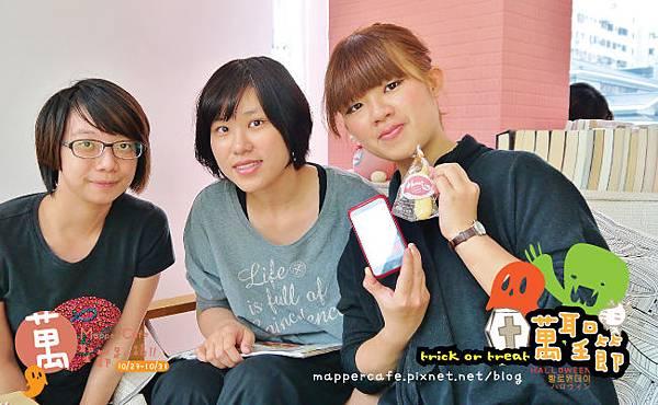 Mapper-Cafe萬聖節特輯-3