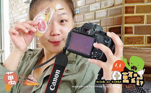 Mapper-Cafe萬聖節特輯-4