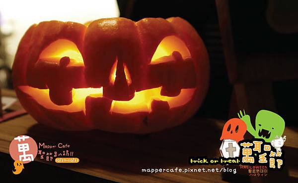 Mapper-Cafe萬聖節特輯-9