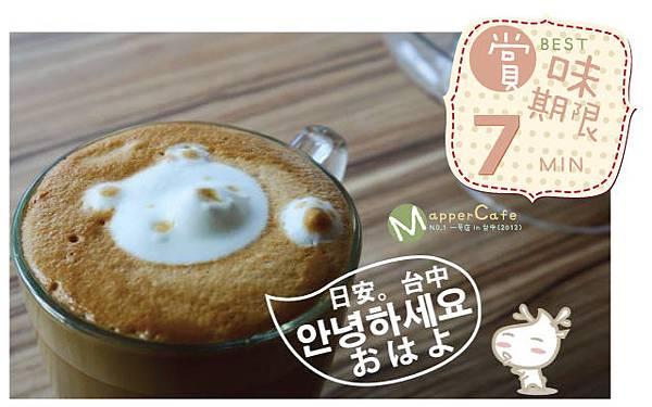 賞味期限-7