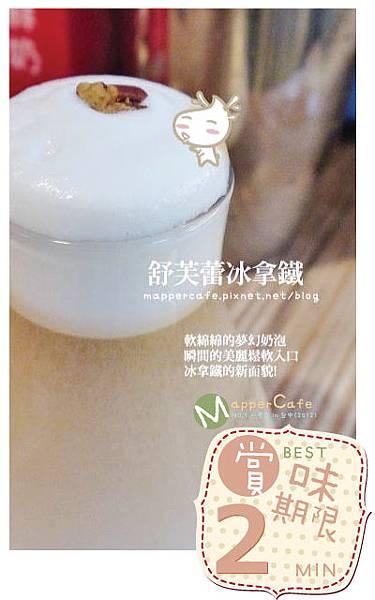 賞味期限-11