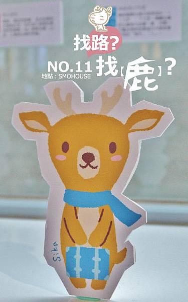 找鹿系列-11.jpg