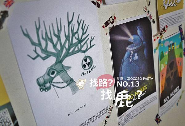 找鹿系列-13.jpg