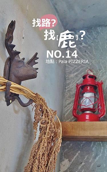 找鹿系列-14.jpg