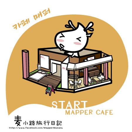 麦小路旅行日誌-台中韓系咖啡館Mapper cafe