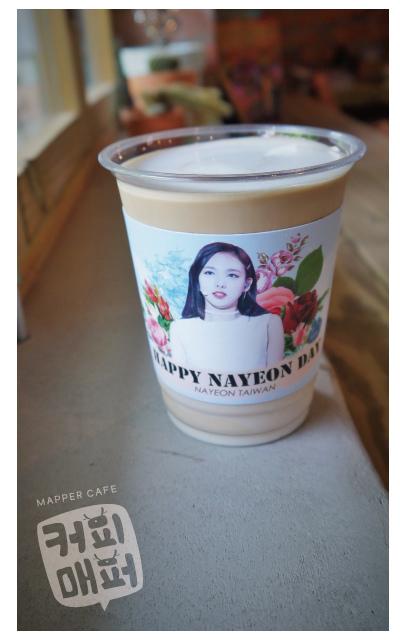 mappercafe娜璉杯套應援活動-4.jpg