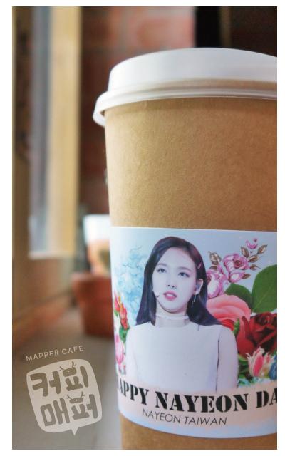mappercafe娜璉杯套應援活動-3.jpg