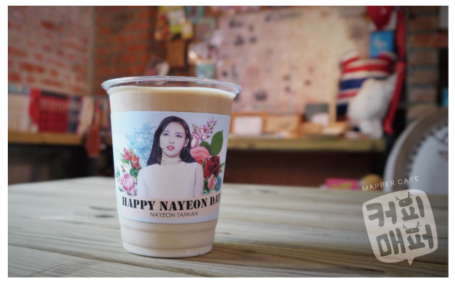mappercafe娜璉杯套應援活動-7.jpg