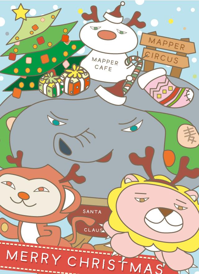聖誕節大圖.jpg