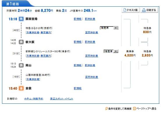 TIMETABLE1.jpg
