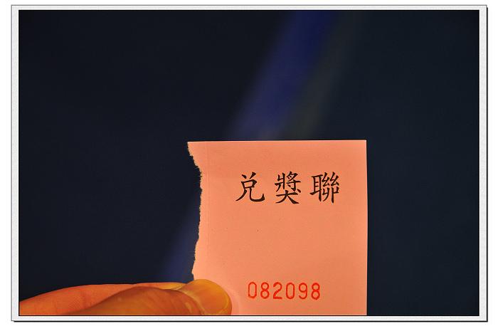 DSC_6310.jpg