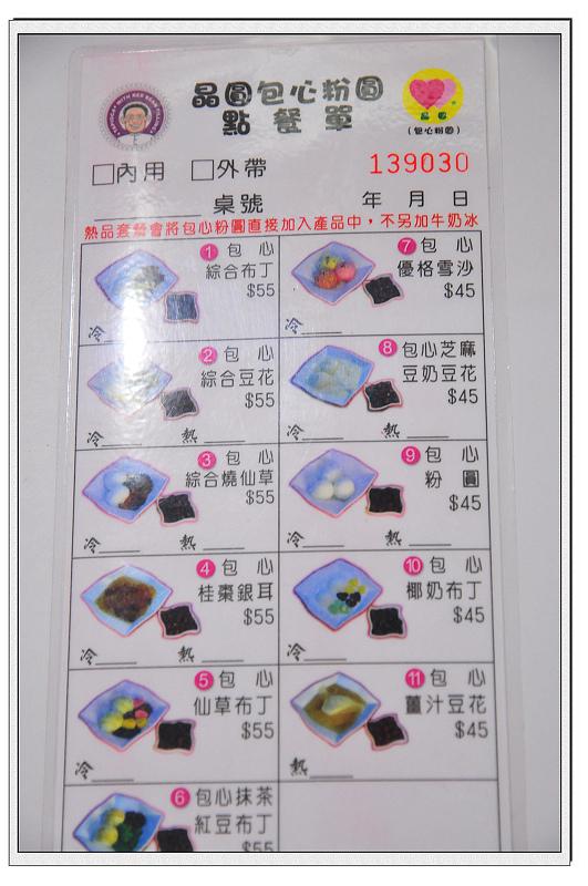 DSC_6985.jpg