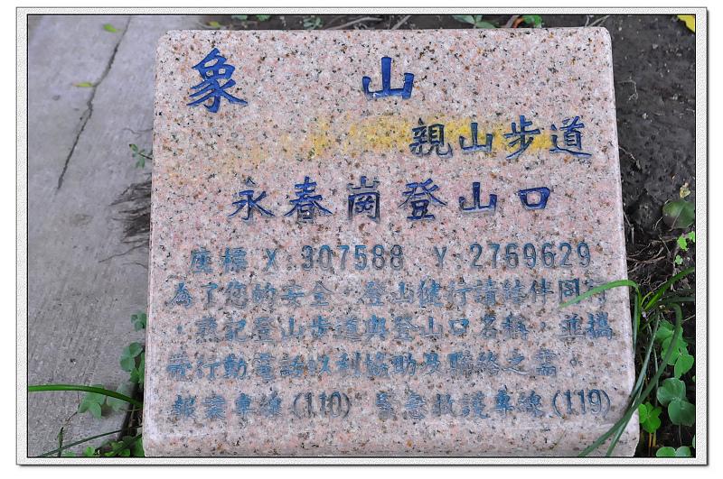 DSC_8712.JPG