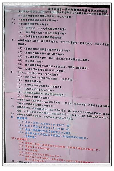 DSC_9044.JPG