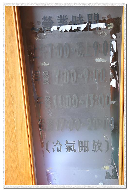 DSC_9801.jpg