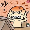 f_765490_1.jpg