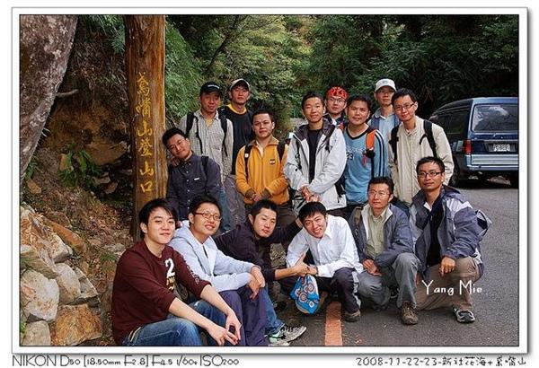 鳶嘴山 (313).jpg