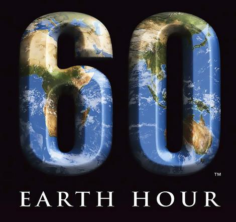 earthhour_wideweb__470x441_0.jpg