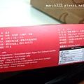 DSCF8124.jpg