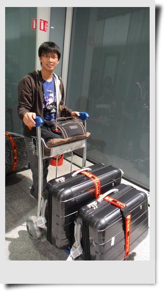 這趟旅程的行李