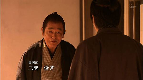 JIN-仁-Ⅱ 第08話[1920x1080p H.264 AAC].mkv_000625858.jpg