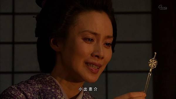JIN-仁-Ⅱ 第10話[1920x1080p H.264 AAC].mkv_003229626.jpg