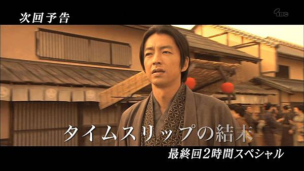 JIN-仁-Ⅱ 第10話[1920x1080p H.264 AAC].mkv_003330594.jpg