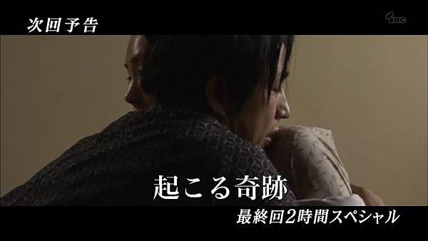 JIN-仁-Ⅱ 第10話[1920x1080p H.264 AAC].mkv_003336800.jpg